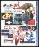 [Scans] Hack//G.U. s'illustre en scans - 13