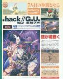 [Scans].Hack//G.U vol 2 remet ça ! - 3
