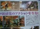 [Images] Ninja Gaiden Sigma nouveaux scans - 8