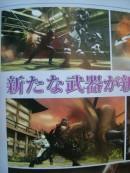 [Images] Ninja Gaiden Sigma nouveaux scans - 9
