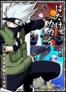 [Site] Narutimate Accel a son site ! - 5