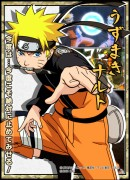 [Site] Narutimate Accel a son site ! - 3