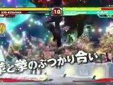 Trailer de la Version Console