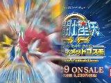 Saint Seiya Omega : Ultimate Cosmos - Publicit� ja...