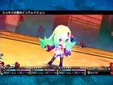 A.D.2021 TOKYO - Gameplay trailer #1