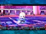 A.D.2021 TOKYO - Gameplay trailer #2