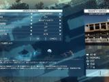 Metal Gear Solid 5 : The Phantom Pain - Metal Gear...
