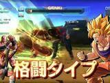 Trailer de lancement japonais