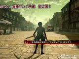 Attack on Titan - TGS 2015 Gameplay Trailer