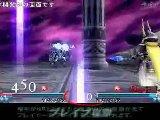 Dissidia - Final Fantasy - TGS 2008 : Gameplay #1