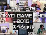 Reportage - Square Enix au Tokyo Game Show : un se...